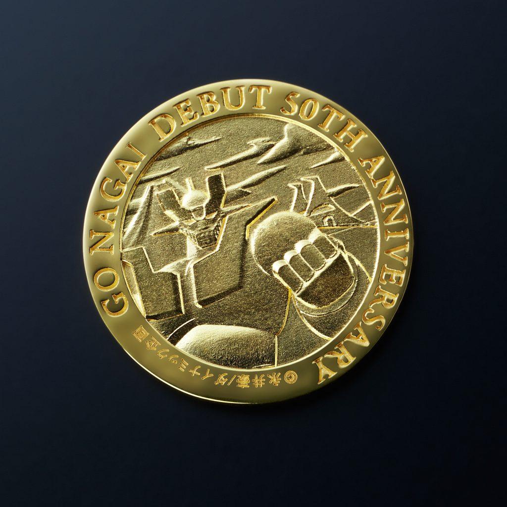「永井豪」作家活動50周年 純金製メダル